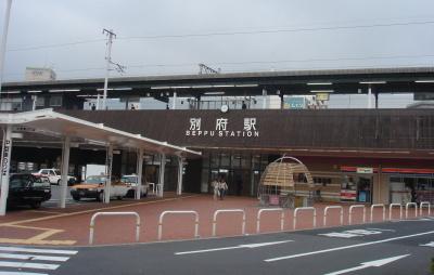 駅前高等温泉10