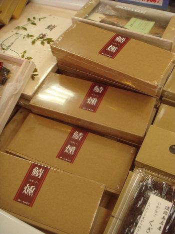 進藤商店64