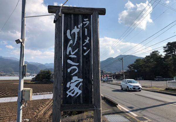 2019_01_14_gen11