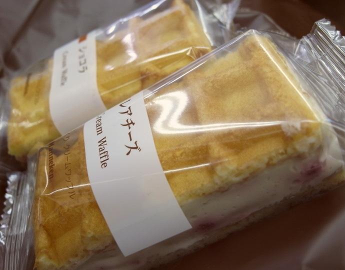 Manneken三ノ宮店20