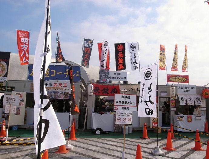東京ラーメンショー20