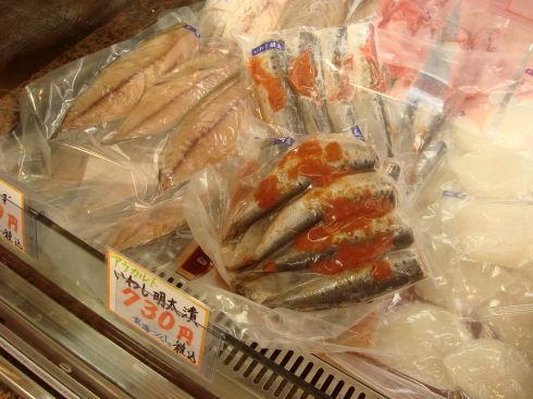 進藤商店62