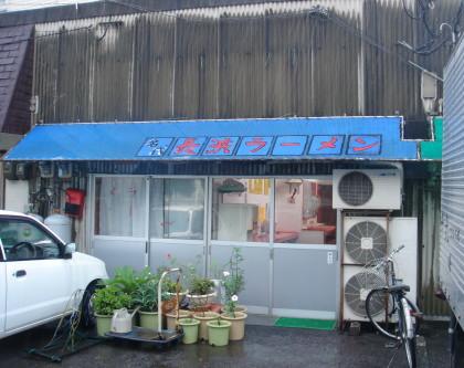 長浜ラーメン11