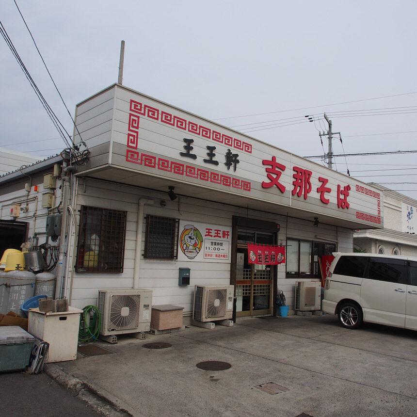 2013_11_02_wan10