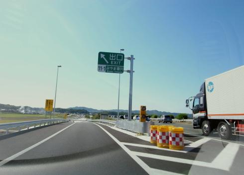 高速(九州自動車道)