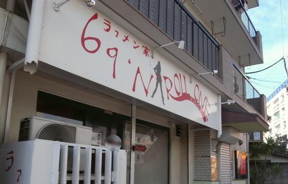 69@相模原市12