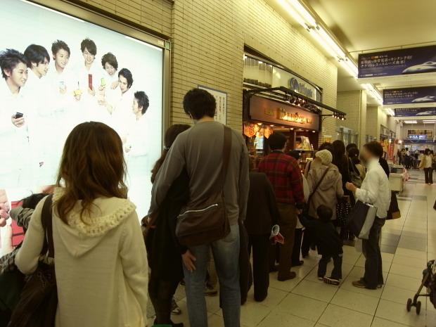 Manneken三ノ宮店12