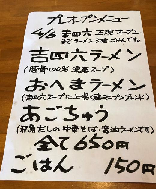 2019_03_31_ki15