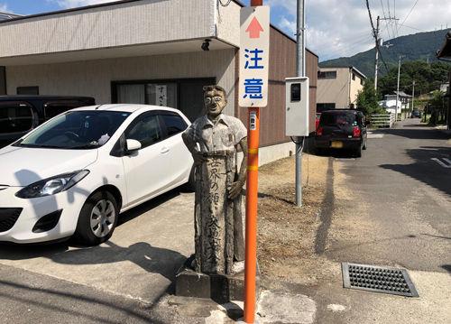 2019_09_15_suzaki60
