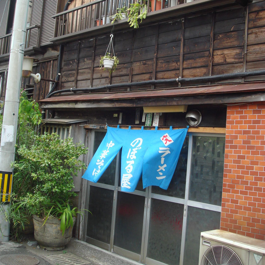 2007_08_11_noboru10