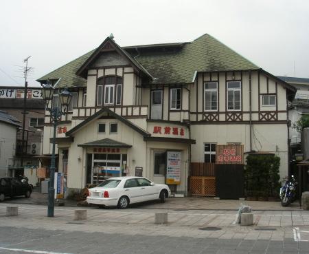 駅前高等温泉11