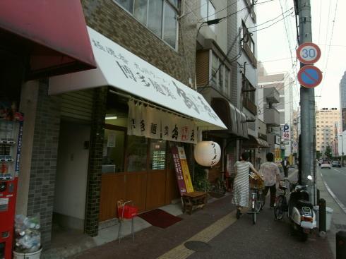 島系本店@春吉店10