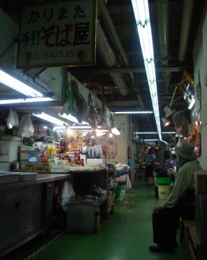 牧志公設市場18