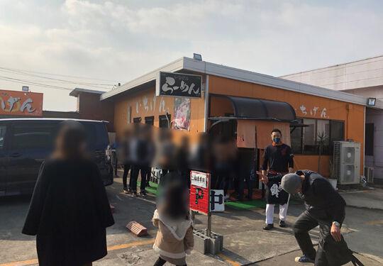 2020_01_03_ichi10