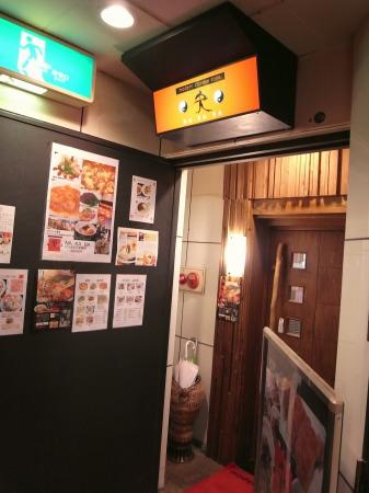 央(なかば)@熊本市11