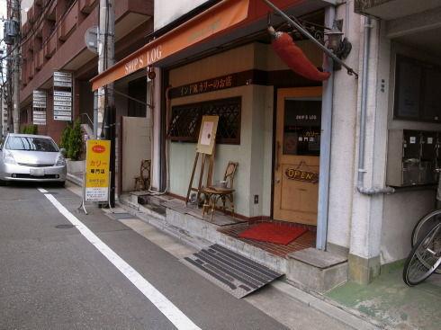 シップスログ@舞鶴10