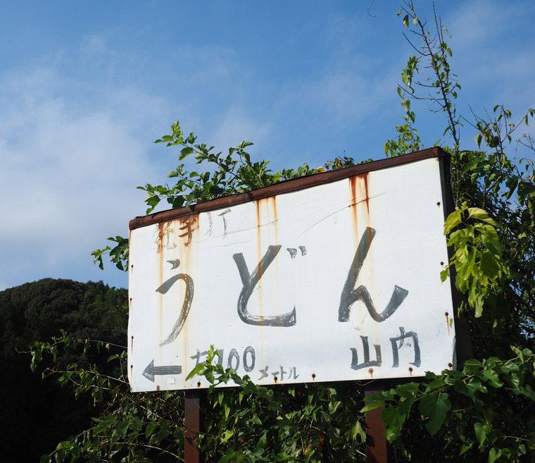 2019_09_15_yamauchi71