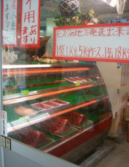 中本鮮魚店@玉城村14