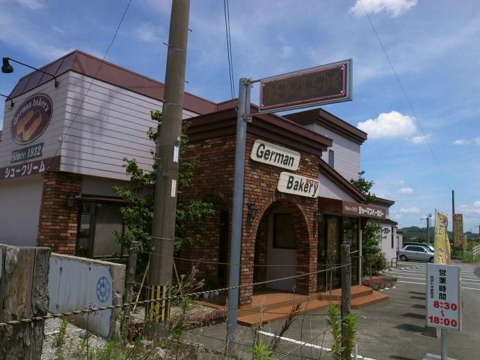 桂川町23