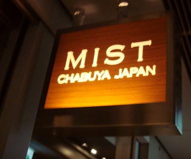 MIST@表参道ヒルズ12