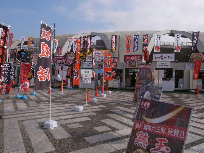 東京ラーメンショー21