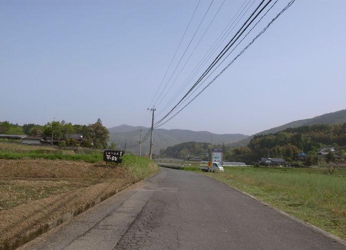 平山温泉31
