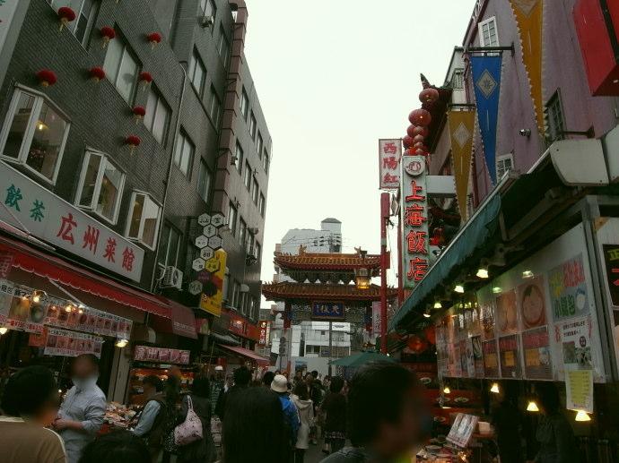 南京町30