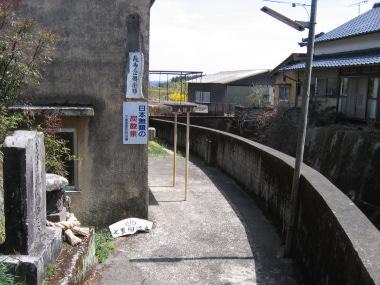 七里田温泉下湯16