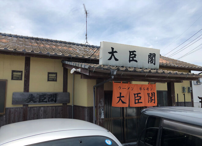 2020_06_20_daiji10