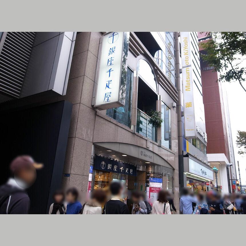2011_11_05_sen10
