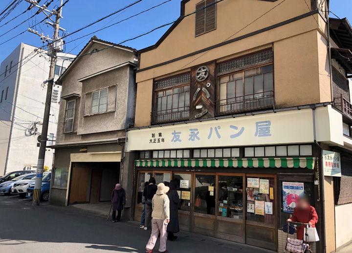 2019_03_09_asa50