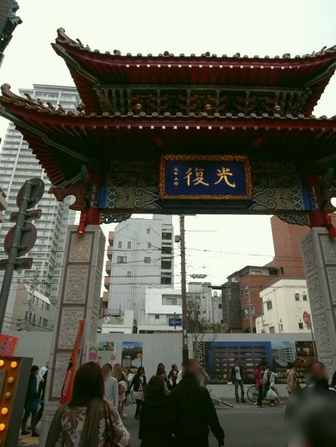 南京町31