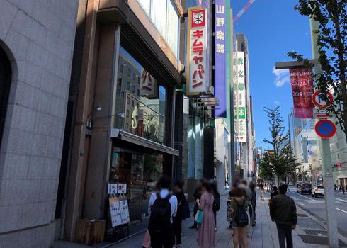 2019_10_13_kimura11