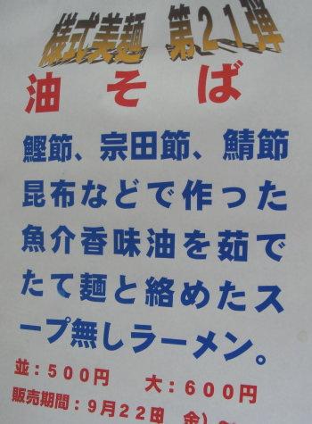 れいんぼ〜14