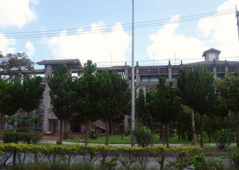 名護市役所13