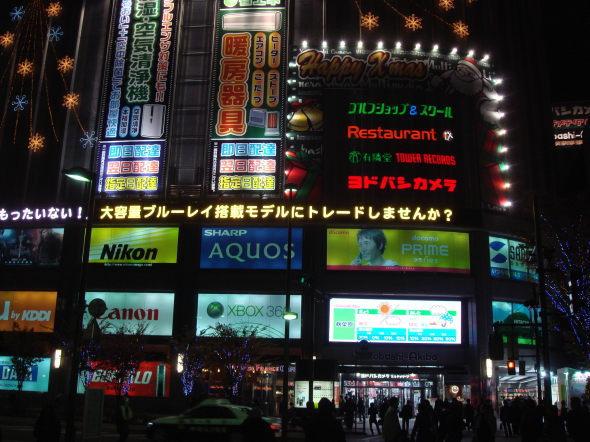 田中商店@一ツ家(足立区)12