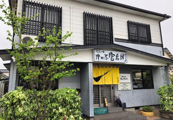 2019_04_30_tsuda10