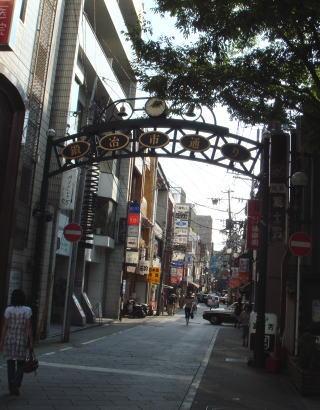 長崎市22