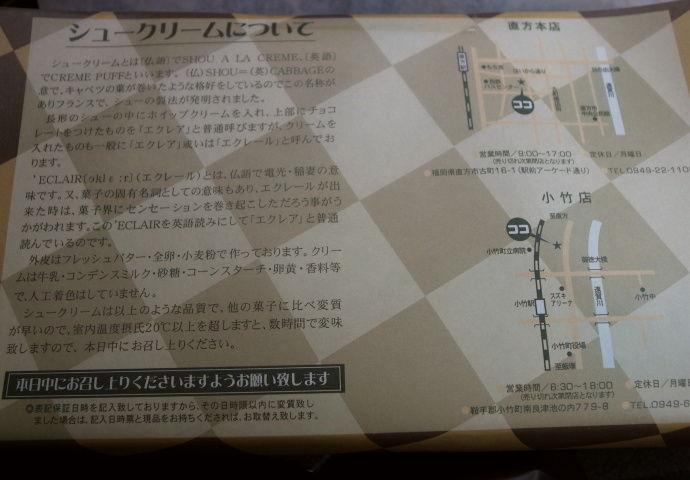 桂川町31