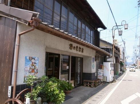 植田米穀店12
