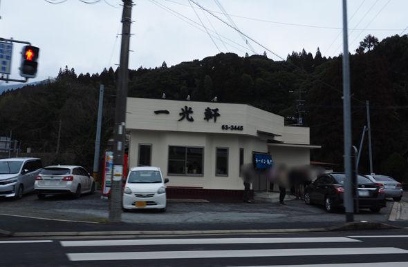 2019_02_11_ikko10