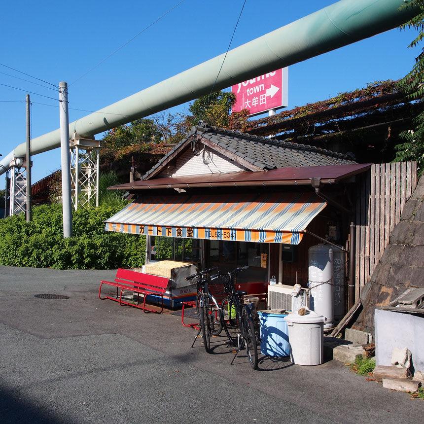 2012_11_18_ga10