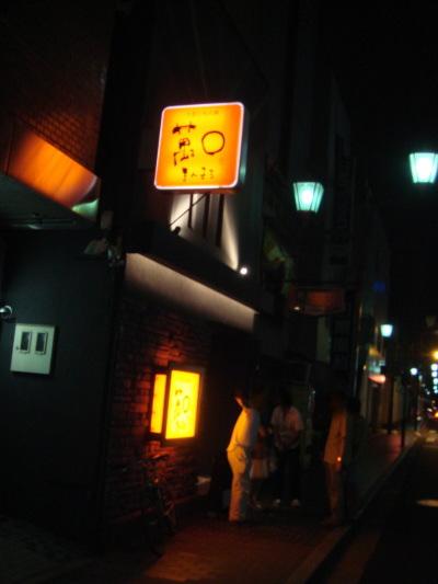 うまいものや萬○@熊本市