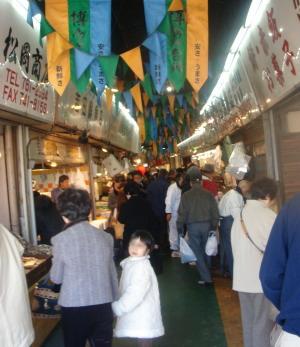柳橋連合市場17