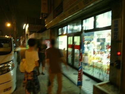李さんの店32