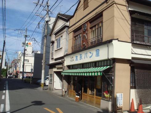 友永パン11