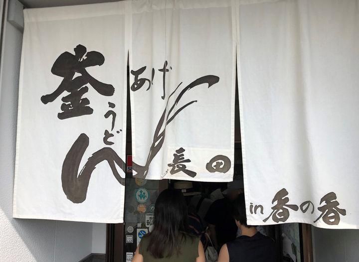 2019_09_16_kano13