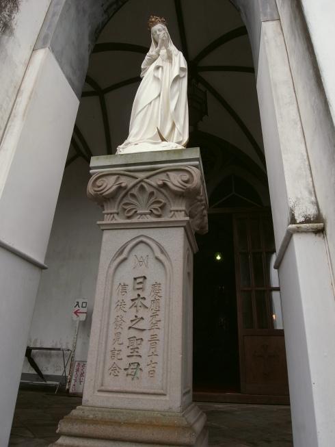 大浦天主堂14