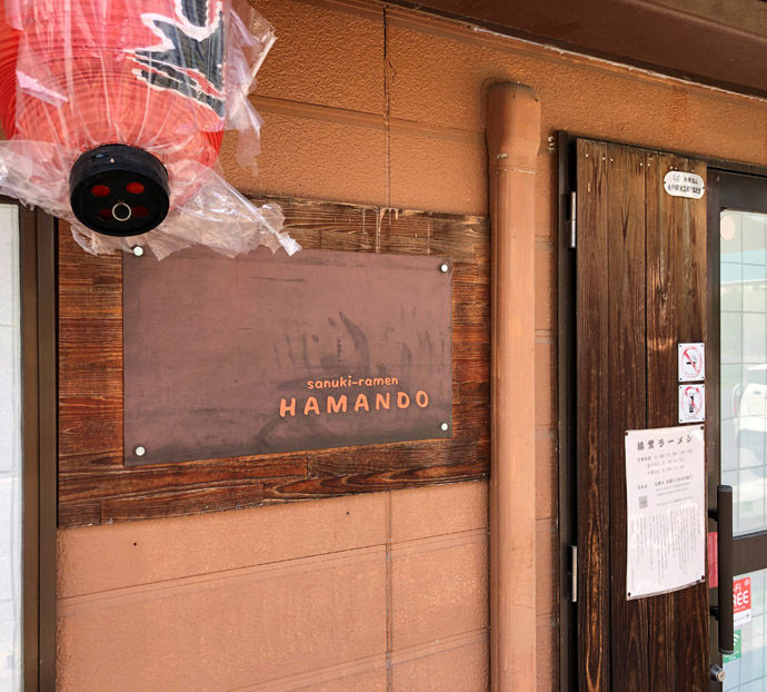2019_09_15_hamand52