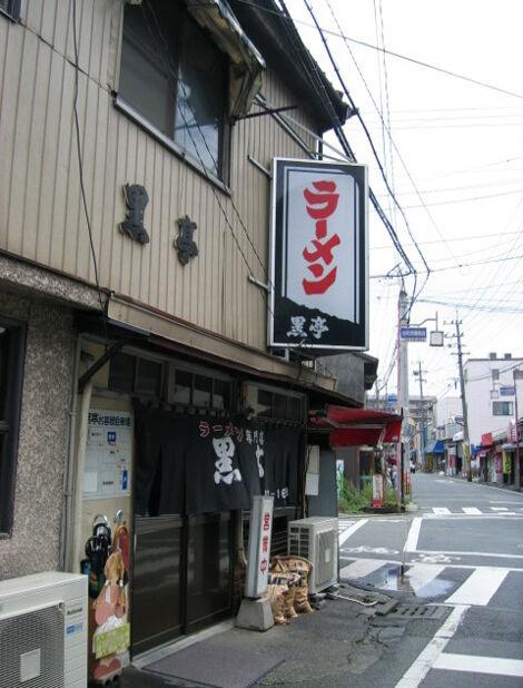 2004_05_30_koku10